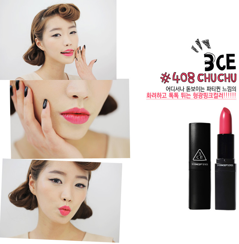 Son 3CE lip color # 408 chu chu3