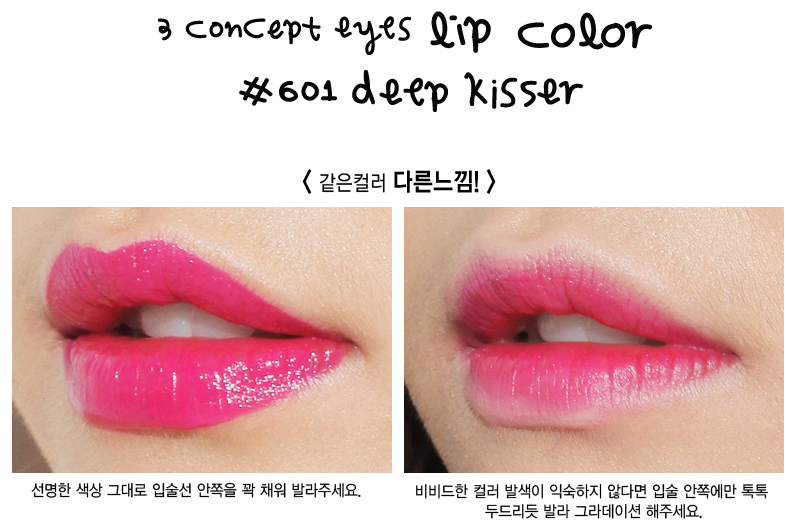 Son 3CE lip color # 601 Deep Kisser8