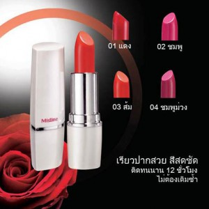 son-mistine-whitening-thai-lan-chinh-hang-300x300