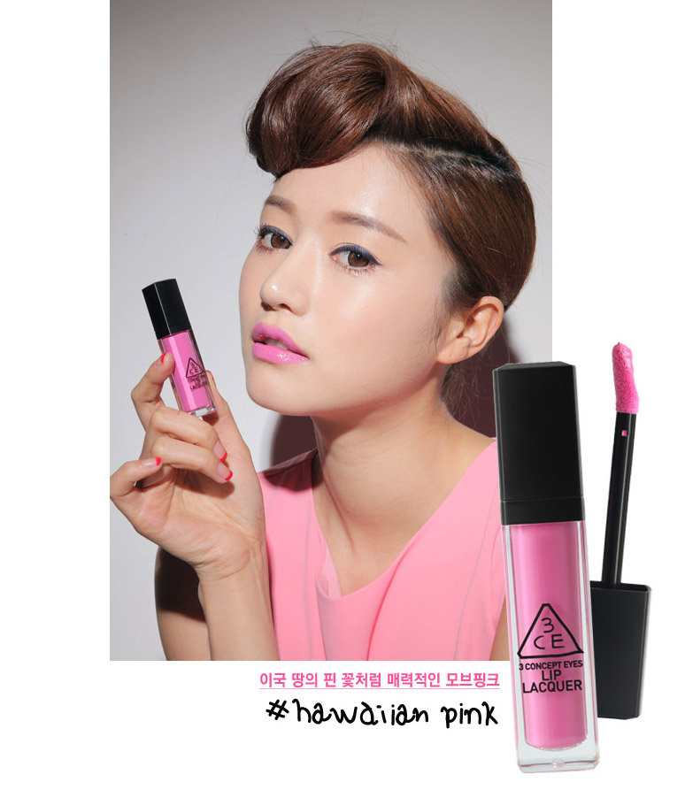 Son 3CE lip lacquer # hawaiian pink8